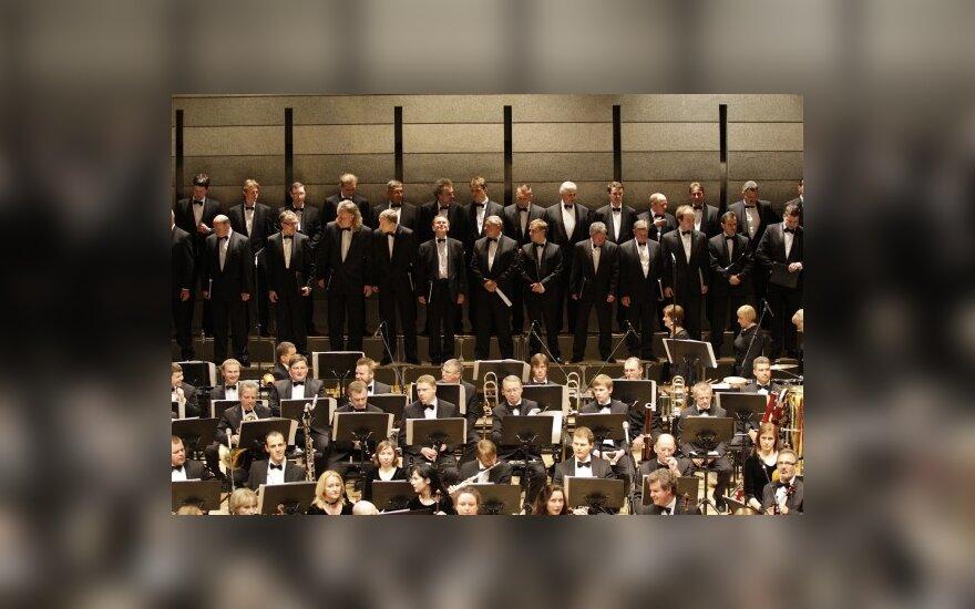 В Литве - фестиваль оперной и симфонической музыки