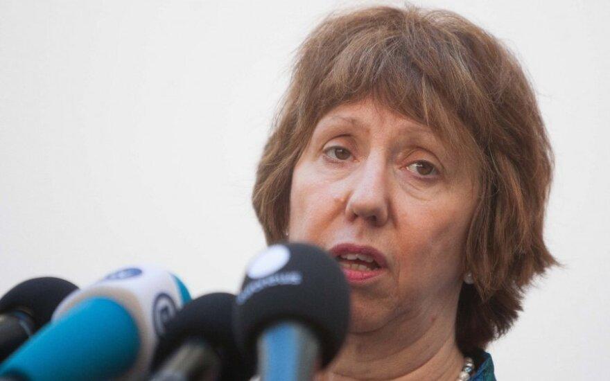 Кэтрин Эштон: Украина много потеряла, отказавшись от договора с ЕС