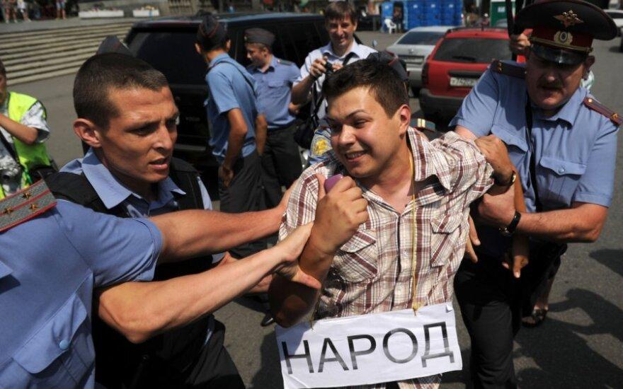 В Москве задержаны оппозиционеры, сообщают об избиениях