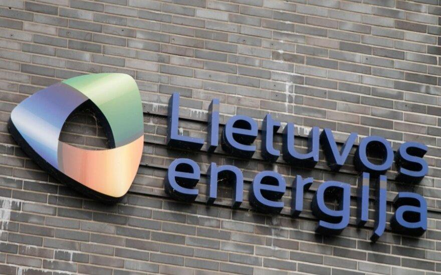 Прибыль Lietuvos energija в этом году сократилась на 43% до 44,2 млн евро