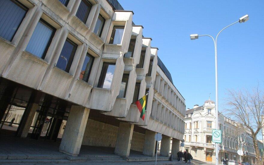 Увольняется вице-министр здравоохранения Литвы Шакалите
