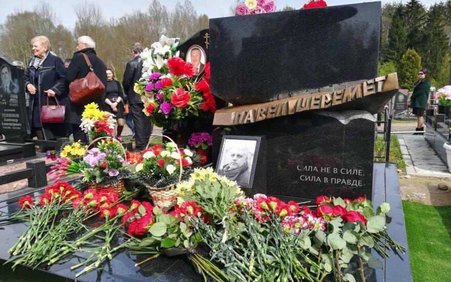 В Минске на могиле Павла Шеремета открыли памятник