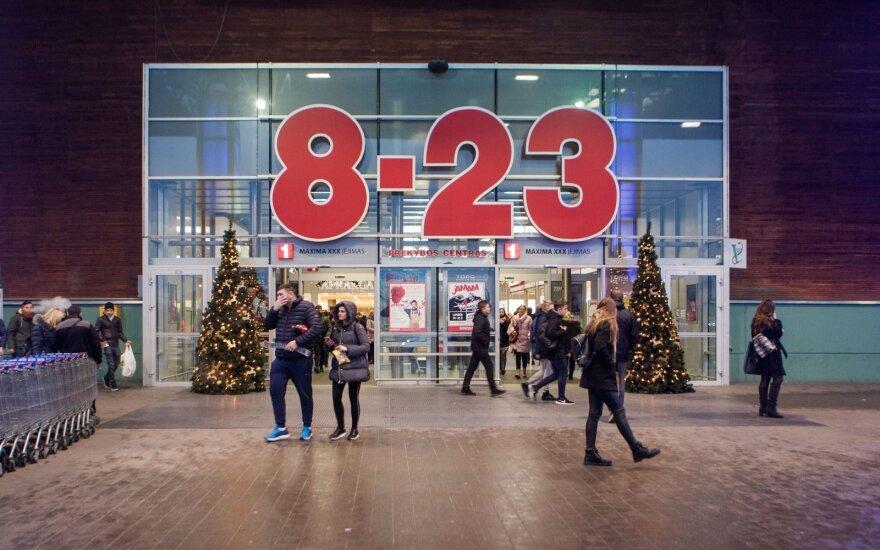 В праздники меняется график работы магазинов и торговых центров
