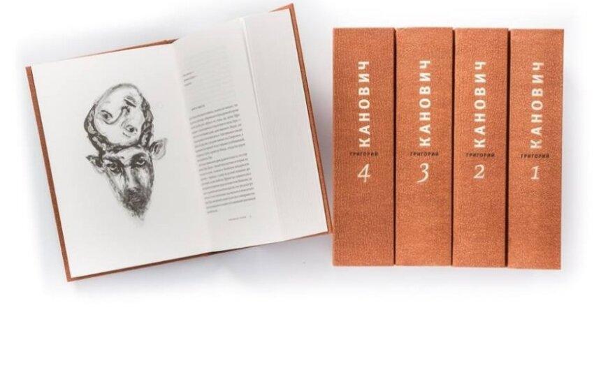 В Вильнюсе издан пятитомник Григория Кановича