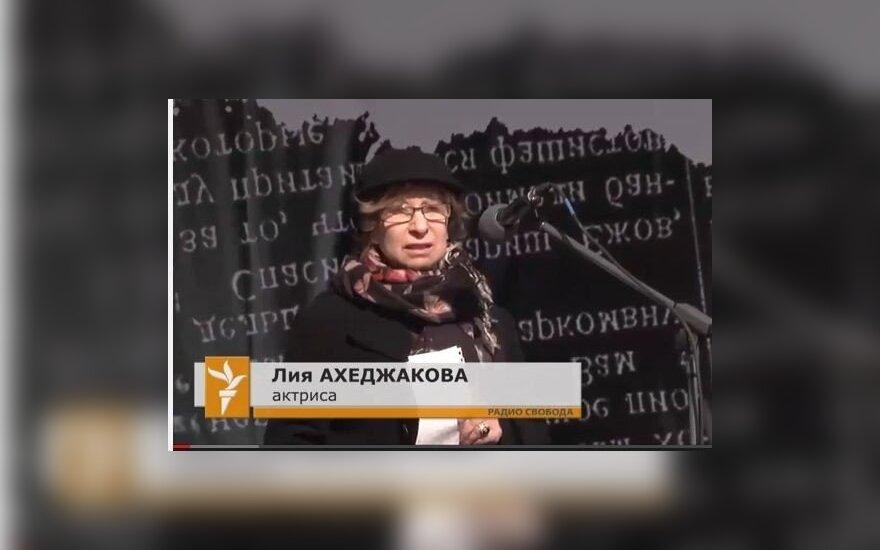 Ахеджакова: скоро станут известны имена тех, кто целился в сердца украинцев