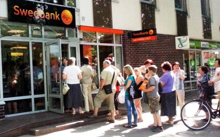 Отделения банков ожидают метаморфозы