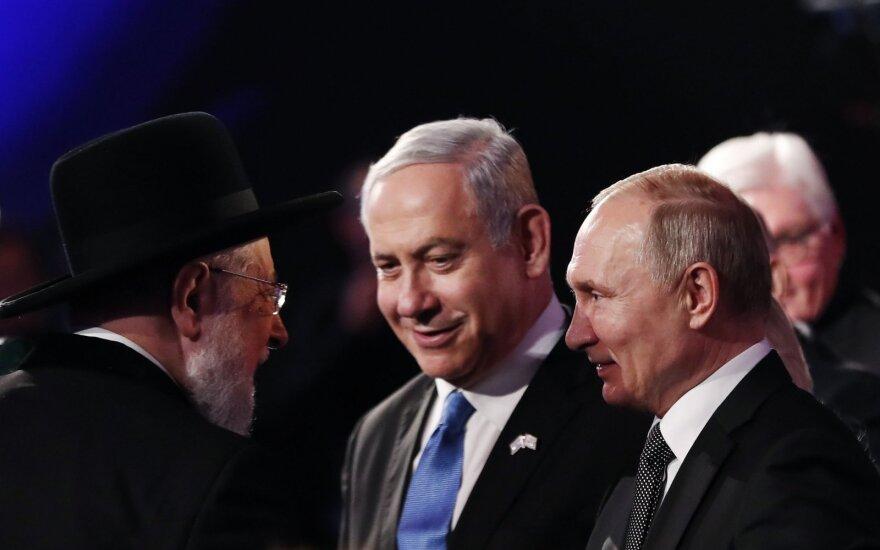 Яд Вашем извинился за историческую ошибку на форуме по Холокосту