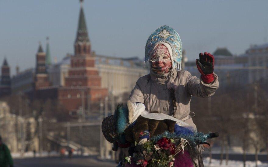 Российской нации дали определение, а Рогозин назвал главную скрепу россиян