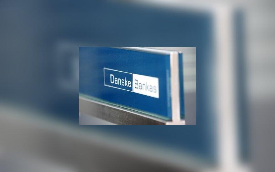 Банки продолжают борьбу за клиентов: счет можно открыть по интернету