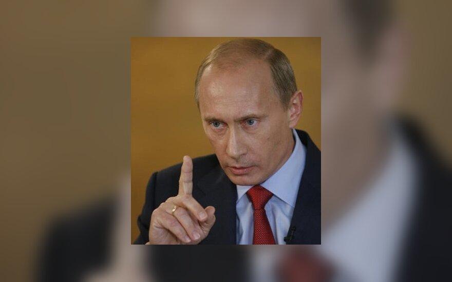 Путин предложил новую схему кредитования Украины
