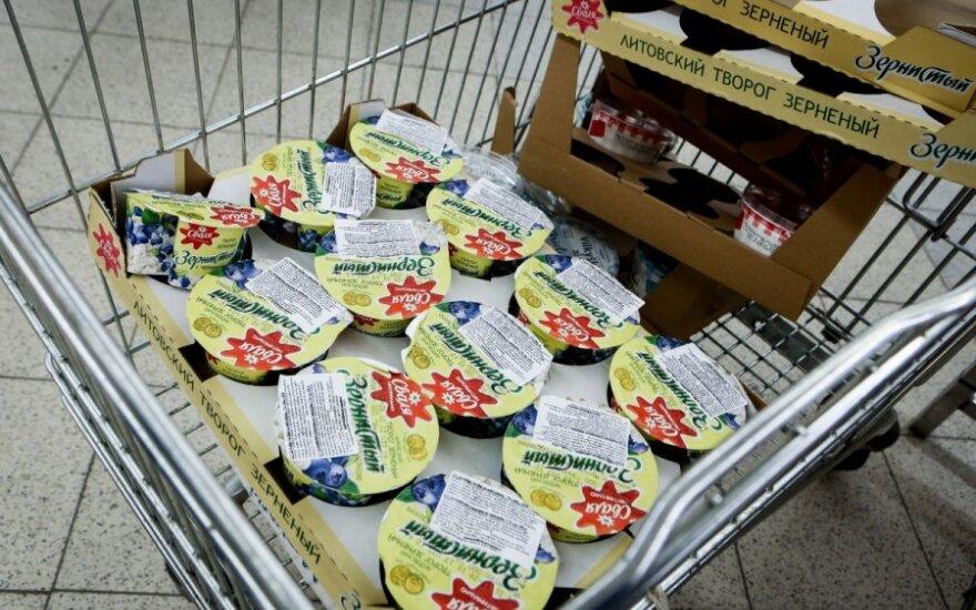 Молочный праздник для жителей Литвы будет продолжаться недолго