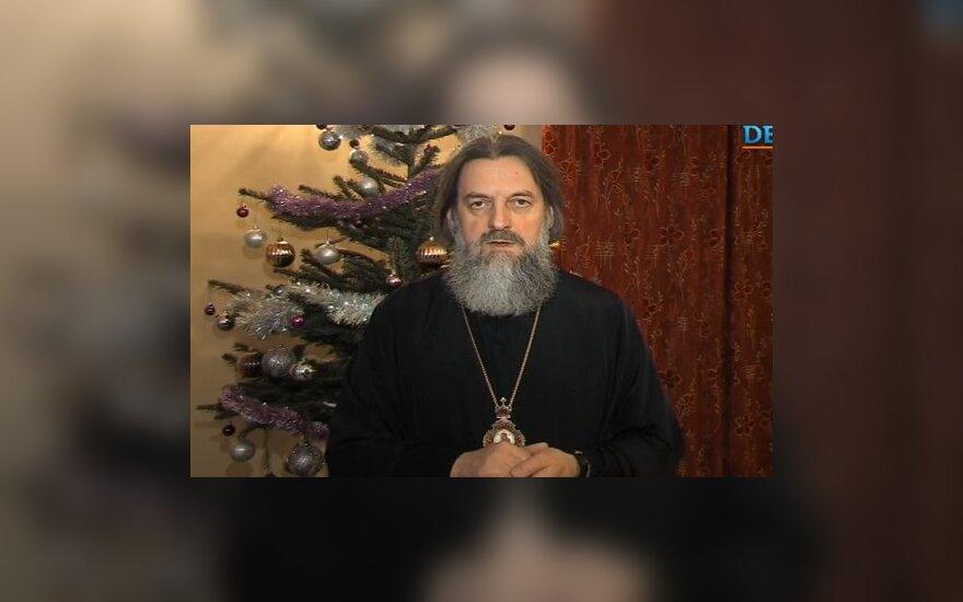 Рождественское обращение архиепископа Виленского и Литовского Иннокентия