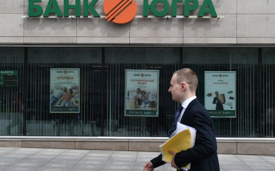 """В российский банк """"Югра"""" ввели временную администрацию"""