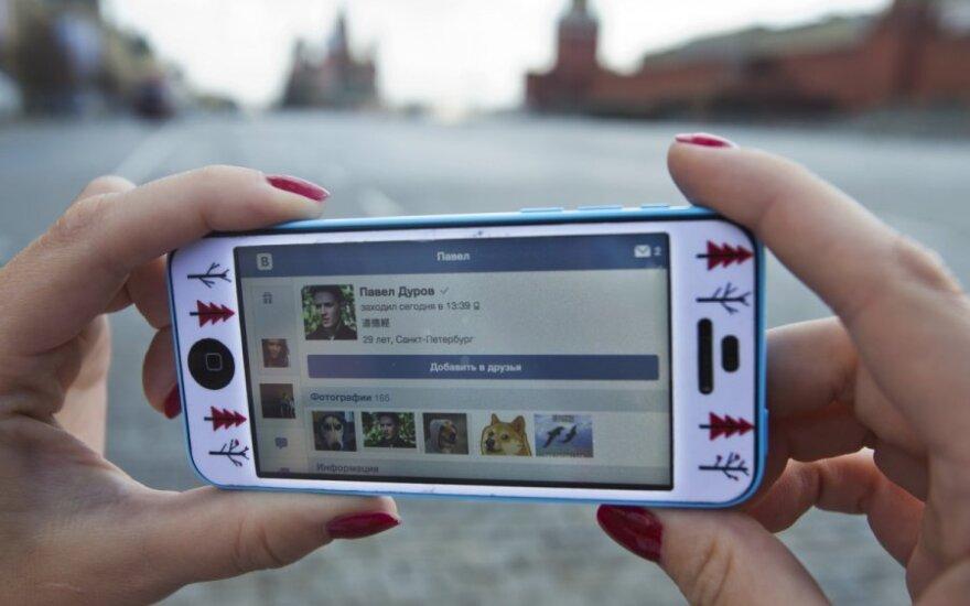 Указ Порошенко о блокировке российских соцсетей вступил в силу