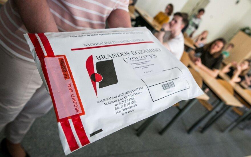 Учителя денег ждут с июня: обещали заплатить в октябре, но не заплатили