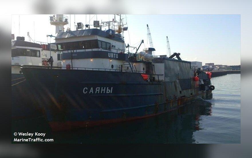 Часть экипажа арестованного в России судна отправилась домой