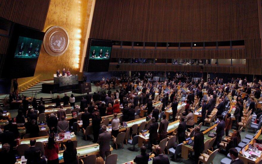 Генассамблея ООН призвала не признавать Иерусалим столицей Израиля