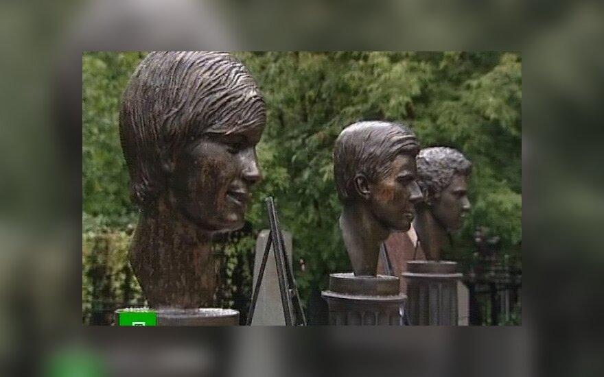 В Москве прошла акция памяти событий августа 1991 года. Кадр НТВ