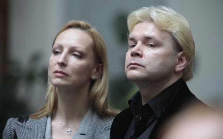 Ильзе и Марис Лиепа