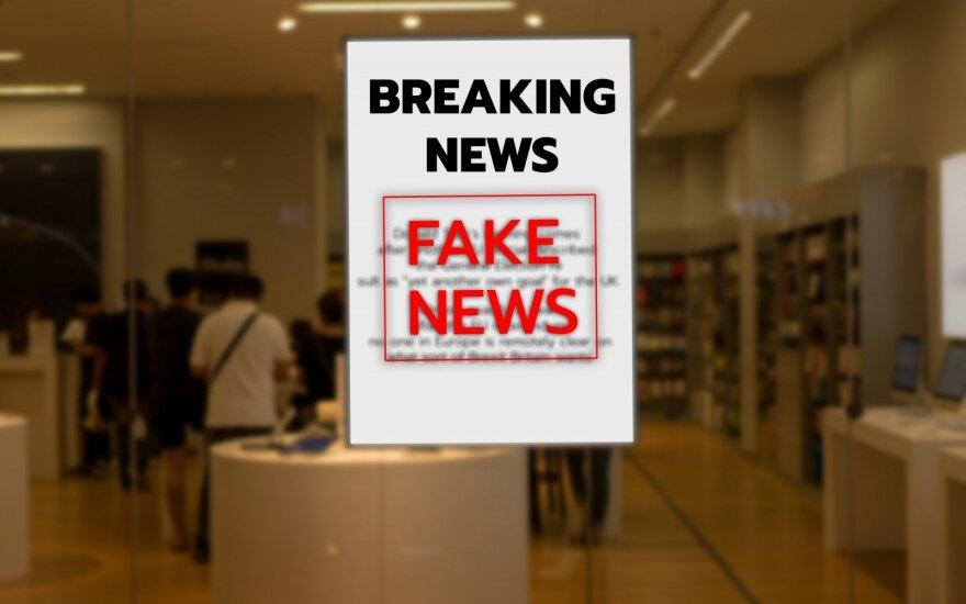 Еврокомиссия инициировала общественную дискуссию о фейковых новостях