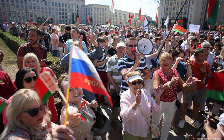 """Отменен провластный """"супермитинг"""" в Минске, на который планировали свозить людей со всей страны"""