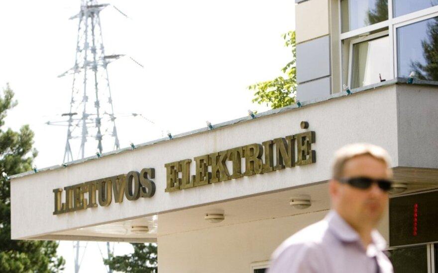 Из-за поломки отключен новый блок Литовской электростанции