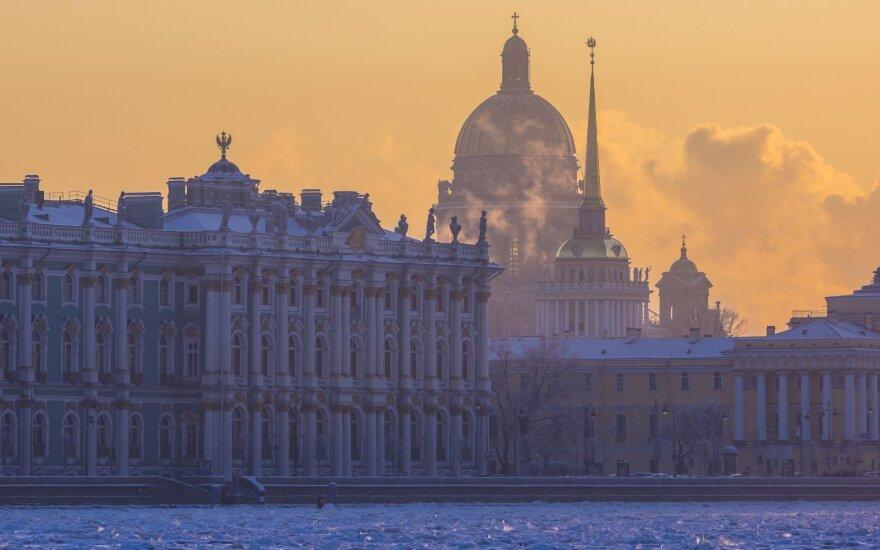 Президента Арктической академии наук в Санкт-Петербурге обвинили в госизмене