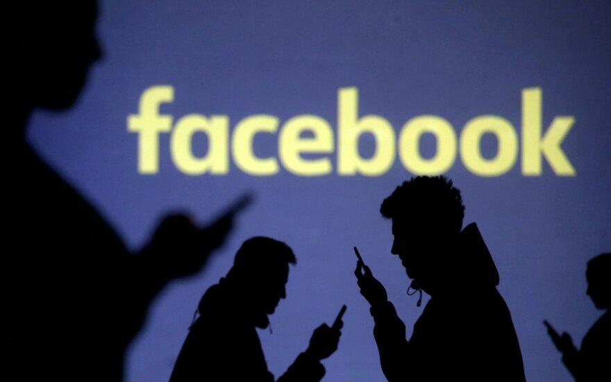 Facebook откроет в Риге центр модерации и примет на работу 150 человек