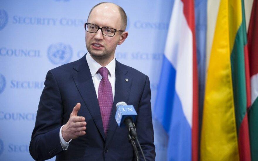 Kijów zażądał od Rosji 1 mld dolarów za gaz