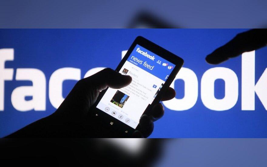 В Сирии девушку забили насмерть камнями за использование Facebook