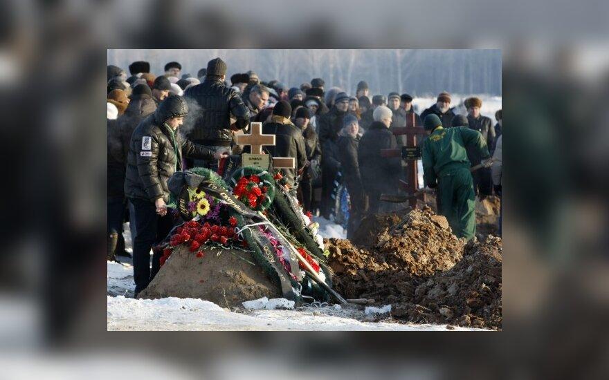 Число погибших при пожаре в Перми достигло 117 человек