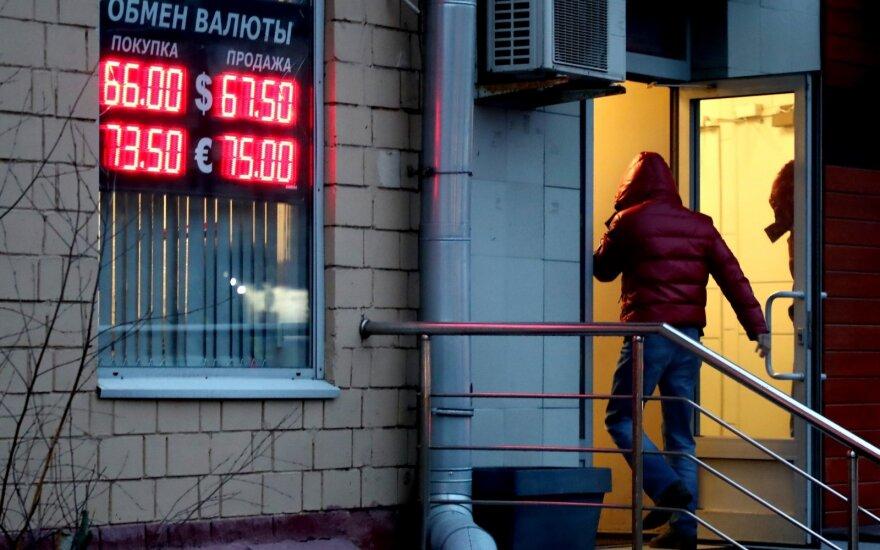 Центробанк России приостановил покупку валюты на 30 дней