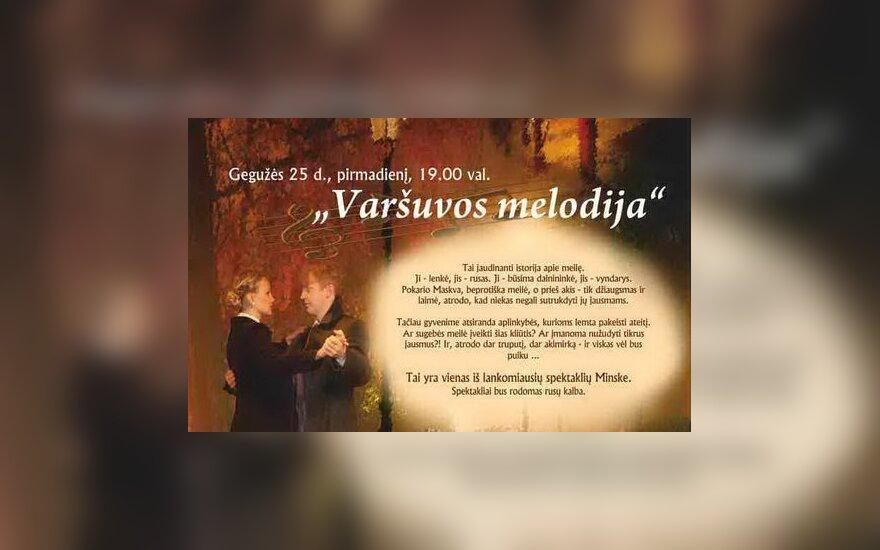 Spektakl Warszawska Melodia