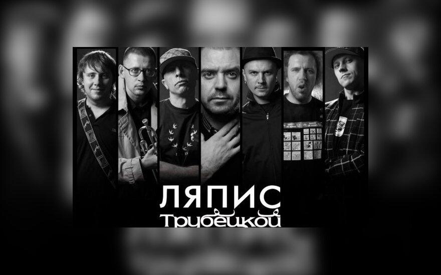 """""""Ляпис Трубецкой"""" выложил в Сеть клип """"Танцуй!"""""""
