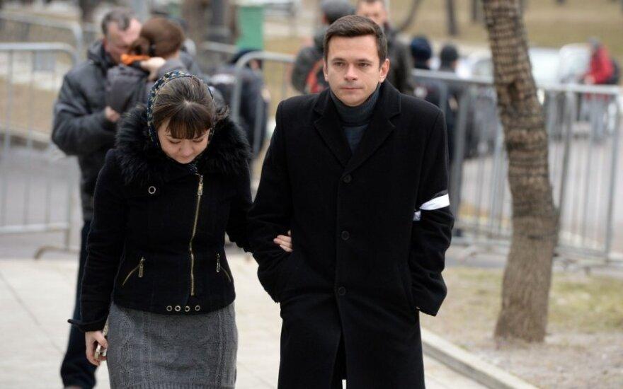 Оппозиционер Яшин опубликует доклад Немцова про Украину
