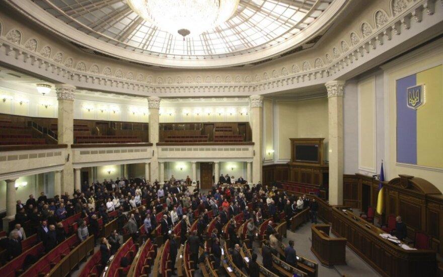 Рада назначила Махницкого генеральным прокурором
