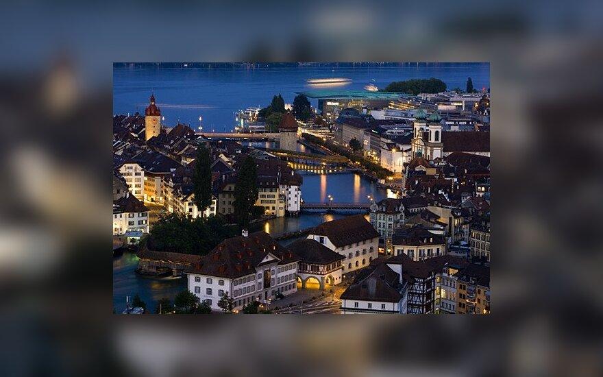 Швейцария выясняет, откуда у зятя Назарбаева миллионы