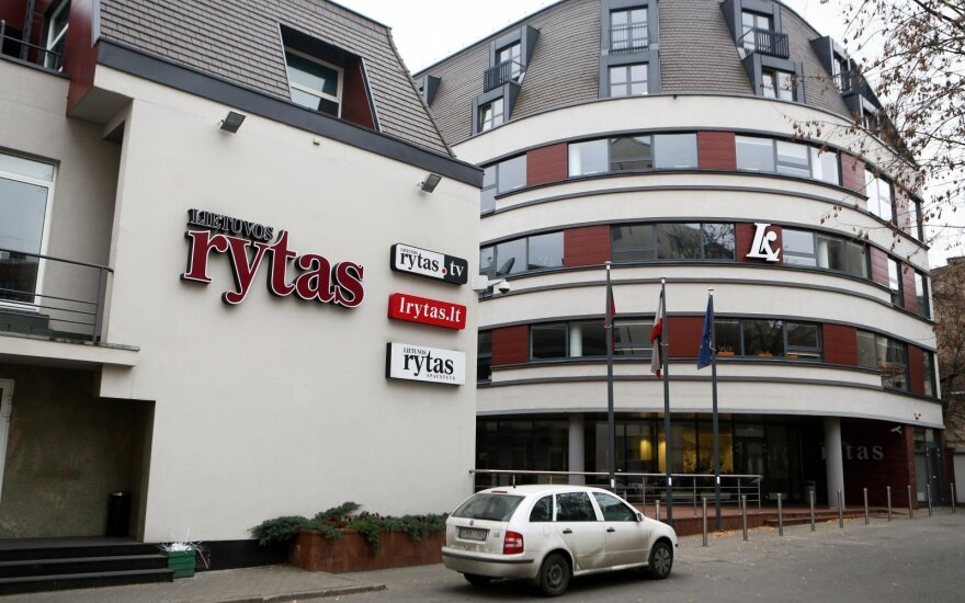 Продано здание на проспекте Гедиминаса, где находилась редакция Lietuvos rytas