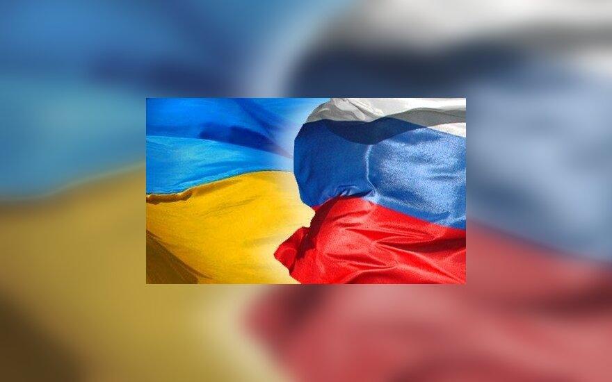 Украинский дипломат обвинил Россию в нарушении Договора о дружбе