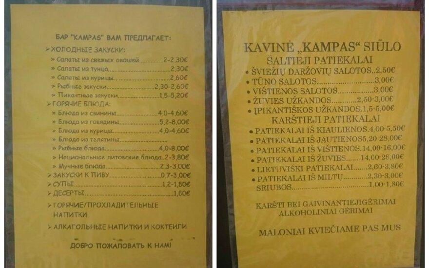 I kto tu kogo dyskryminuje?! Ceny w rosyjskim menu niższe niż w litewskim