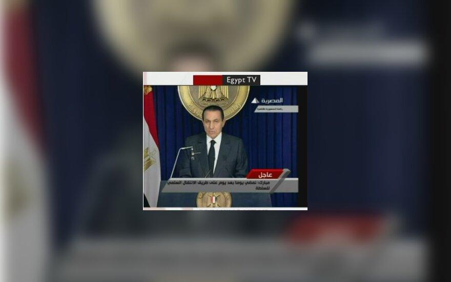 Мубарак передал часть полномочий вице-президенту