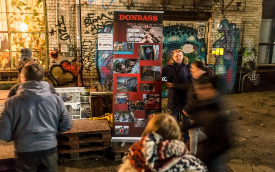Выставку фотографа DELFI в Берлине охраняла полиция