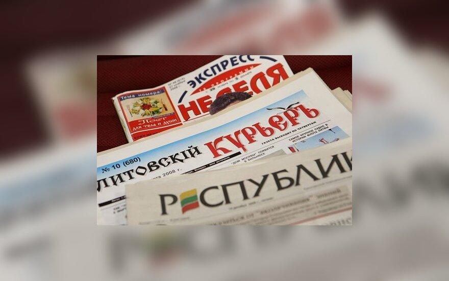 Опубликованы данные о тиражах русских газет Литвы