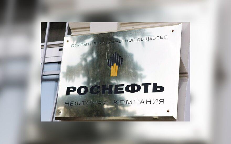 """""""Роснефть"""" договорилась с Абхазией о добыче нефти"""