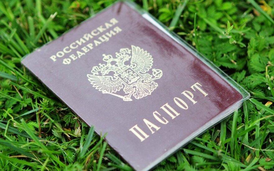 Украинский штангист получил российский паспорт