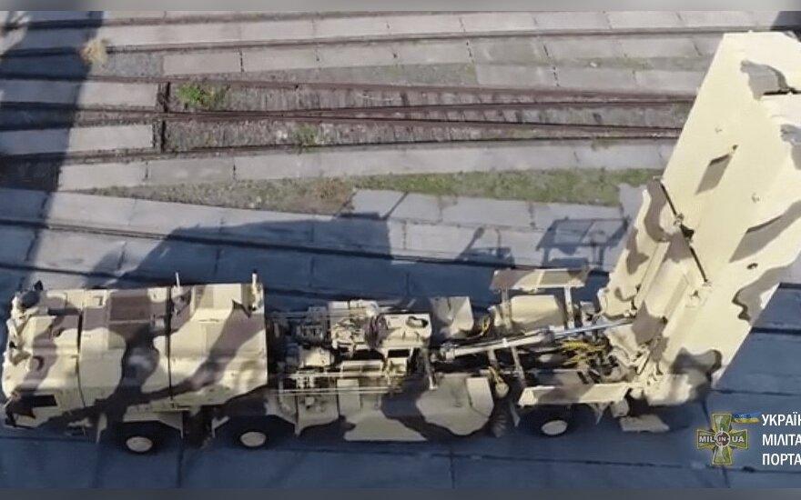 """Украина: опубликовано видео испытания ракетного комплекса """"Гром-2"""""""
