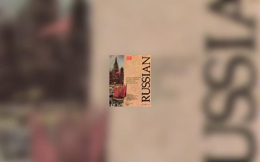Rusų kalbos studija