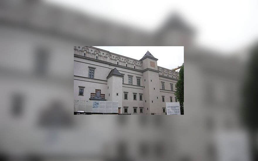 В пятницу состоялось торжественное открытие Дворца правителей