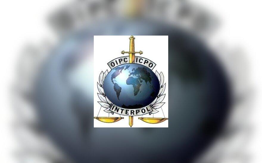 """Автора блога """"Россия - тюрьма народов"""" объявили в международный розыск по линии Интерпола"""