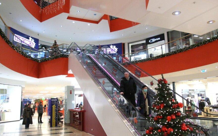 Как на праздники будут работать торговые центры